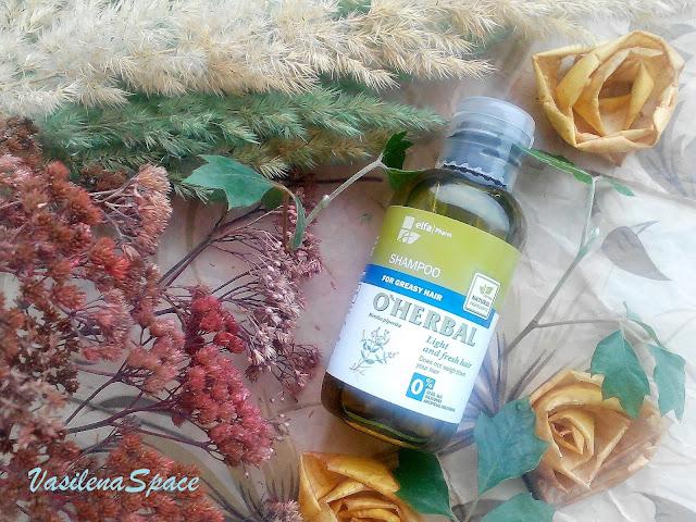 Шампунь-O'Herbal-отзыв-vasilenaspace.blogspot.com
