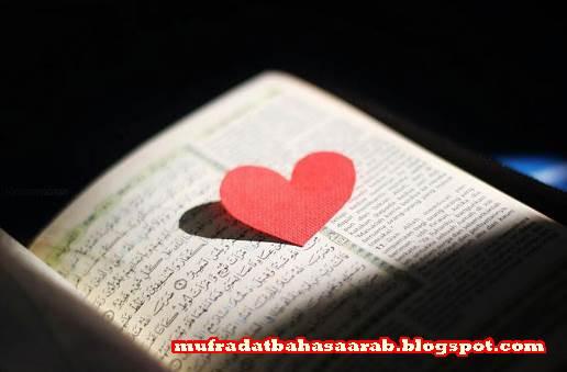 Kata Kata Bahasa Arab Tentang Cinta Dalam Diam