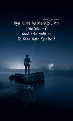 100+ Best Sad Shayari for Whatsapp In Hindi With Images
