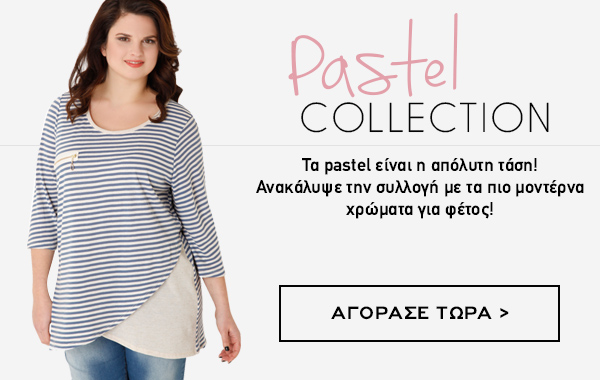 Parabita Pastel collection