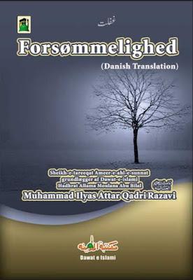 Download: Forsømmelighed pdf in Danish by Maulana Ilyas Attar Qadri