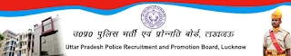 Apply Online UP Police Recruitment 2018 for 56635 Posts