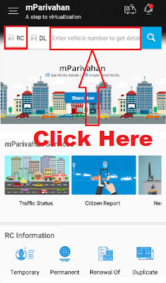 mparivahan rc download on mobile