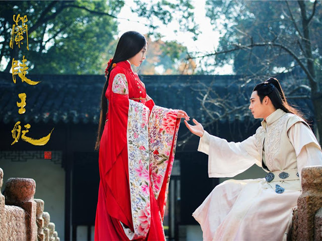 Lan Ling Wang Fei (Princess of Lanling King) a Chinese romance drama