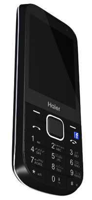 HAIER J10 flash file BY CM2 - XDAHelpers | A Perfect Community for GSM