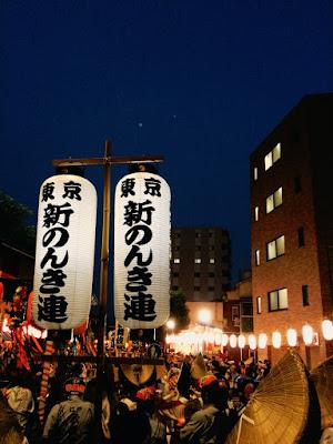 東京新のんき連 広報ブログ