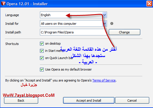 تحميل متصفح يوسي عربي للكمبيوتر 2019