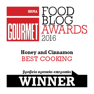 Vima Gourmet Food Blog Awards 2016 Winner