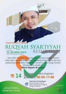 Pelatihan Ruqyah Cirebon