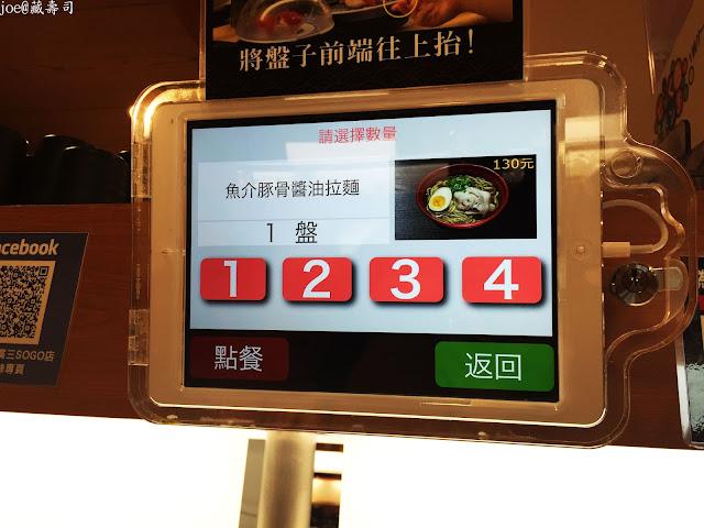 IMG 4035 - 【台中美食】來自日本的『藏壽司』讓你不只是單調的吃迴轉壽司,吃完還能玩遊戲喔! @迴轉壽司@日本連鎖@握壽司@日本道地