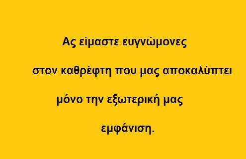 2f2336767e Psychoanalysis Thoughts  Ντύνομαι