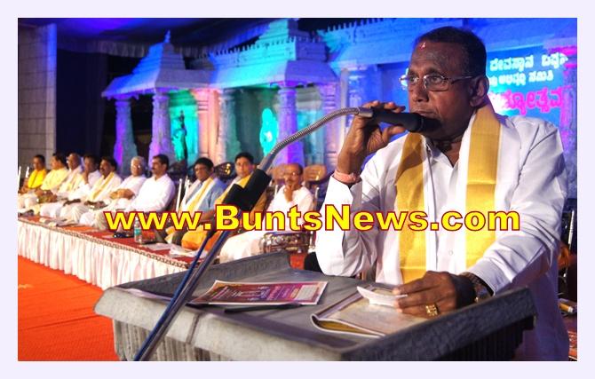 Mumbai bunts president padmanabha payade bapanadu