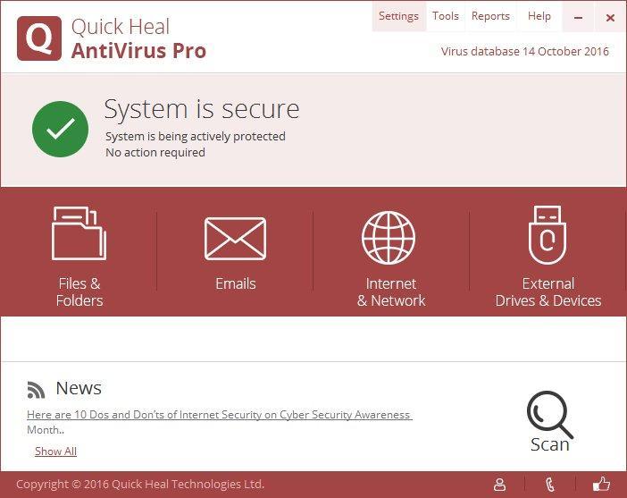 تـحميل برنامج quick heal antivirus pro2020 للقـضاء و  مكافحة وإزالة الفيروسات للكمبيوتر مجانى