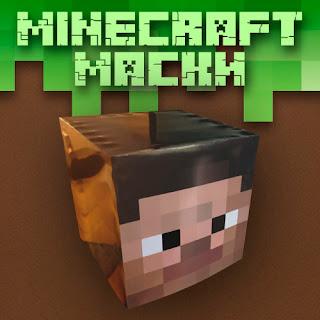 маски персонажей игры Minecraft