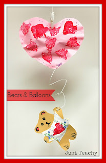 Bears and Balloons Art Project, www.justteachy.blogspot.com