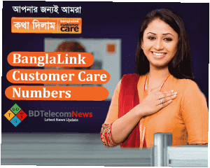 Banglalink Customer Care Number