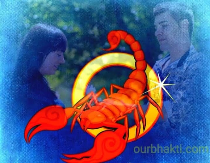 Scorpio horoscope love   वृश्चिक राशि प्रेम संबंध-ourbhakti.com