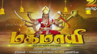 Mahamayi 15-06-2016 Zee Tamil Serial