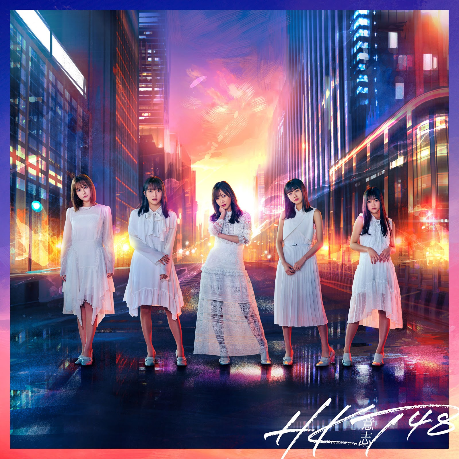 HKT48 – 意志 (TYPE-A) – EP
