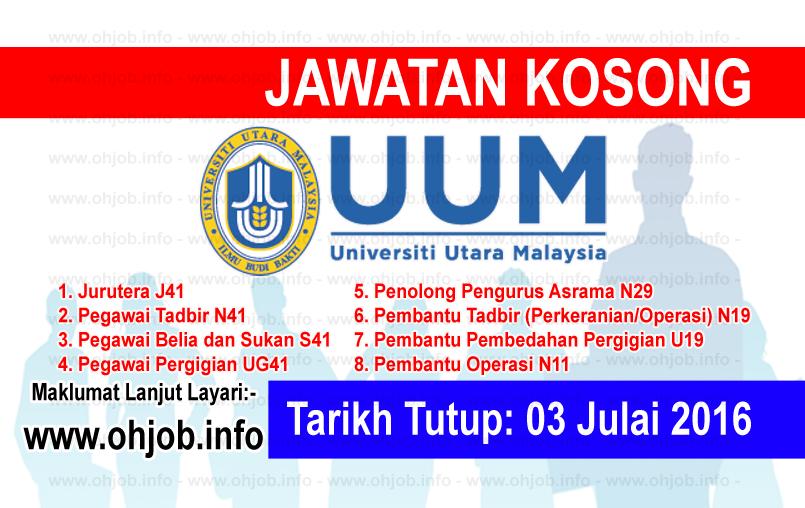 Jawatan Kerja Kosong Universiti Utara Malaysia (UUM) logo www.ohjob.info julai 2016