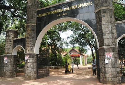 swathithirunal music college trivandrum