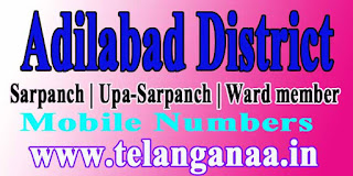 Boath Mandal Sarpanch | Upa-Sarpanch | Ward member Mobile Numbers List Adilabad District in Telangana State