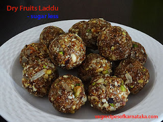 Dry fruits laddu recipe in Kannada