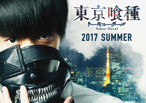 Tokyo Ghoul Live Action Tayang 29 Juli 2017 dan Tampilkan PV Perdananya !