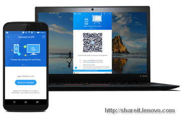 cara-menonaktifkan-auto-update-shareit-lenovo