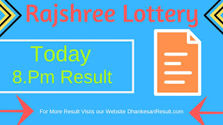 Goa Rajshree Lottery 13/05/2019 8:00 Pm Result