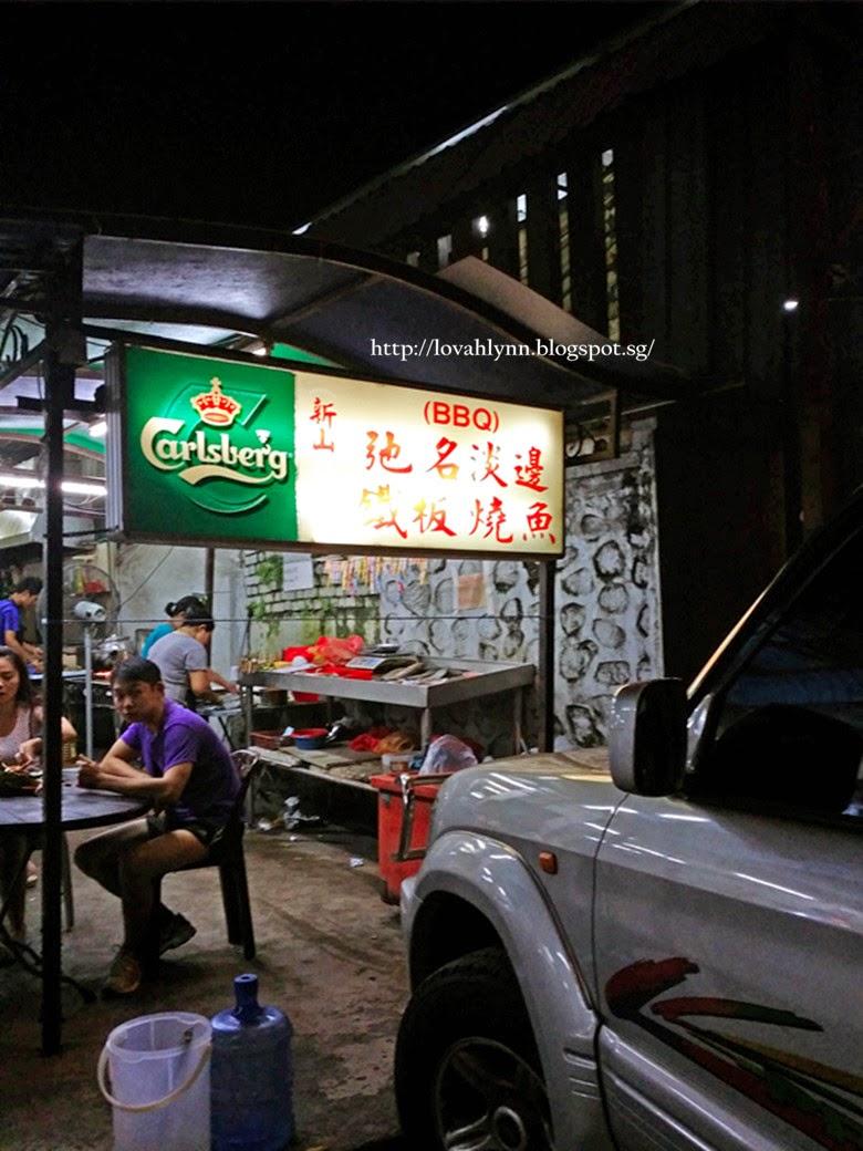Ah Lynn的小小部落格: 【美食@新山】新山馳名淡邊鐵板燒魚 Ikan Bakar Tampin @ Johor