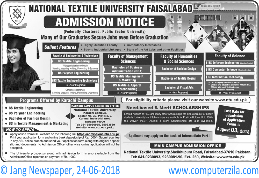 National Textile University Faisalabad Admissions Fall 2018