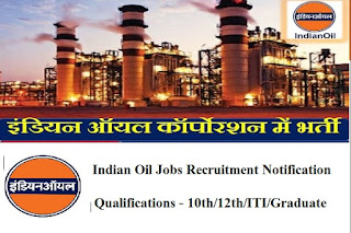 Indian-oil-corporation-limited-jobs-notification