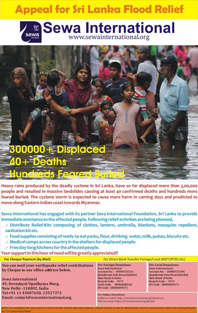 Appeal for Sri Lanka Flood relief by Sewa International
