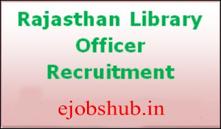 Rajasthan Library Officer Recruitment