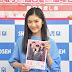 Lulus dari Sakura Gakuin, Ini Kata Okada Megumi Tentang Aiko dan Momoko