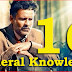 Kerala PSC General Knowledge Question and Answers - 16