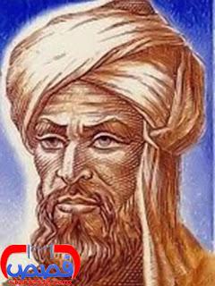 قصص عربية | قصة محمد بن موسي الخوارزمي