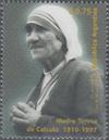 http://www.stampsellos.com/colecciones/sellos/argentina/argentina1997.pdf