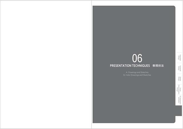設計作品集 (Design Portfolio) 範例 設計表現技法,設計手繪技巧教學1