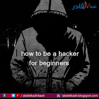 how to be a hacker for beginners