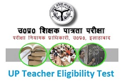 UP TET Syllabus 2017 Exam Pattern