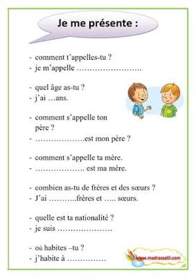 40438282 335985373809483 348518295214751744 n - تدريبات على الانتاج الكتابي في اللغة الفرنسية سنة ثالثة ، رابعة وخامسة ابتدائي pdf