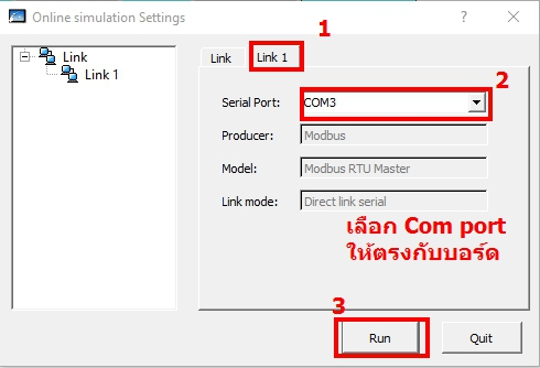 การสื่อสารจัดเก็บข้อมูลอุตสาหกรรมด้วย UNO และ แสดงผลแบบ Smart HMI