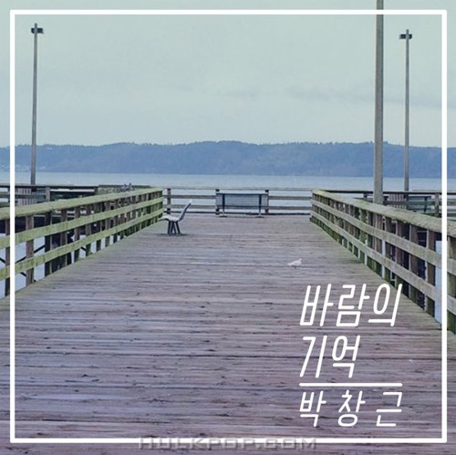 Bak Chang Geun – Memory of Wind