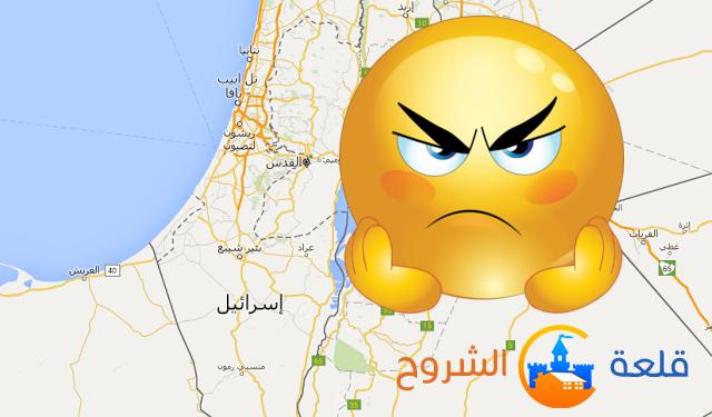 PalestineIsHere