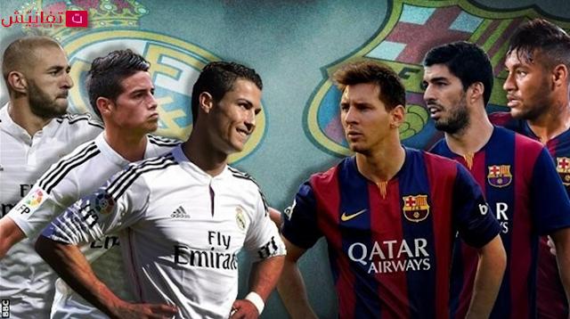 مباراة برشلونة وريال مدريد 2-1 كاملة اليوم السبت 2-4-2016