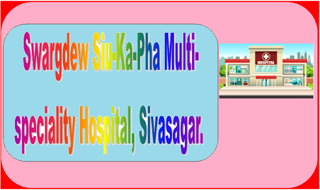 Swargdew Siu-Ka-Pha Multi-speciality Hospital, Sivasagar.
