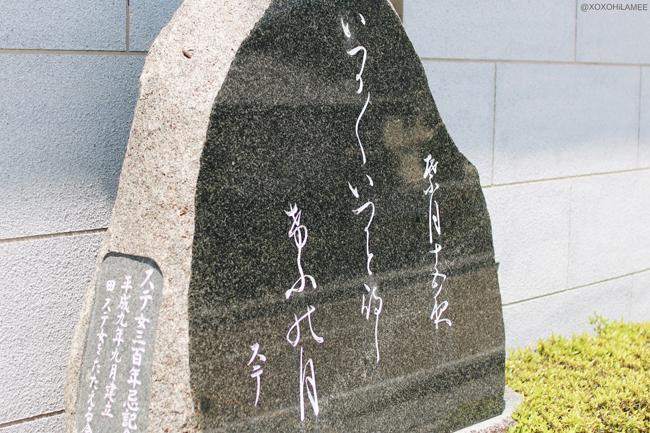 兵庫県丹波市柏原町観光 田ステ女