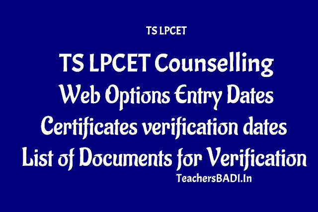 ts lpcet 2018 web opions entry dates,ts lpcet 2018 provisional admission letter,ts lpcet 2018 certificate verification dates,list of documents for ts lpcet 2018 certificate verification,download final admission letter of ts lpcet 2018